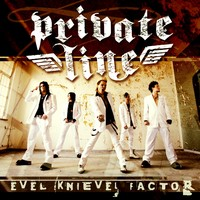 Private Line: Evel Knievel Factor