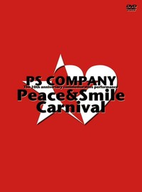 V/A: PS Company (The 10th anniversary commemorative performance) - Peace & Smile Carnival [LIMITED EDITION]