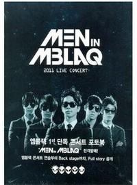 MBLAQ: 2011 live concert