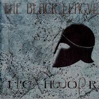 Black League: Ichor