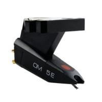 Tarvike: Ortofon OM5E äänirasia