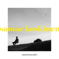 Koskinen, Samae: Henkilökohtainen ennätys