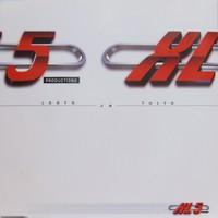 XL5 : Jäätä ja tulta