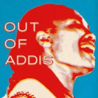 V/A: Out of Addis