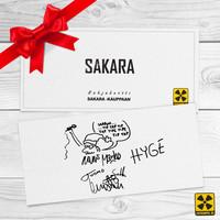 Sakara Records / Lahjakortti : Sakara Records lahjakortti