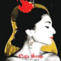 Cinta Hermo: El canto de la sirena