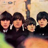 Beatles: Beatles for sale