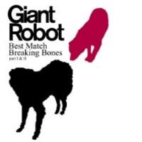 Giant Robot: Best match