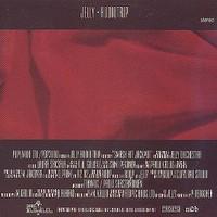 Jelly: Audiotrip