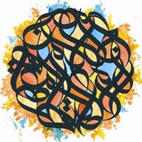 Brother Ali: All The Beauty In This Whole Life