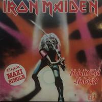 Iron Maiden: Maiden Japan