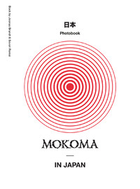 Mokoma: Mokoma in Japan