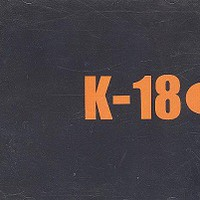 V/A: Rap It Up Vol.1 K-18 Songs 4 Your Pleasure