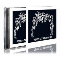 Messiah: Hymn To Abramelin