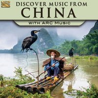 V/A: Discover music from china