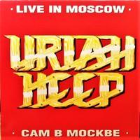 Uriah Heep: Live In Moscow = Сам В Москве