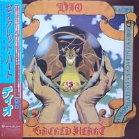 Dio: Sacred Heart
