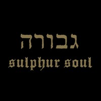 Gevurah: Sulphur soul