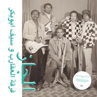 Scorpions & Saif Abu Bakr: Jazz, Jazz, Jazz