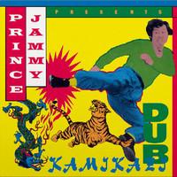 Prince Jammy: Kamikazi Dub