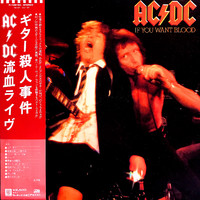 AC/DC : If You Want Blood You've Got It