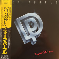 Deep Purple : Perfect Strangers