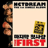 NCT: First