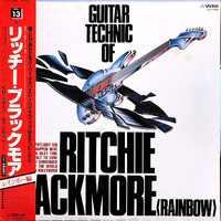 Blackmore, Ritchie: Guitar Technic of Ritchie Blackmore