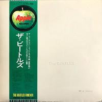 Beatles: White Album