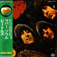 Beatles: Rubber Soul