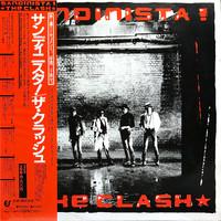 Clash: Sandinista!