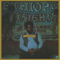 Byrd, Donald: Ethiopian Knights