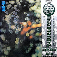 Pink Floyd : Obscured By Clouds