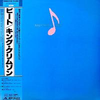 King Crimson: Beat