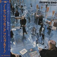 Eno, Brian: No Pussyfooting