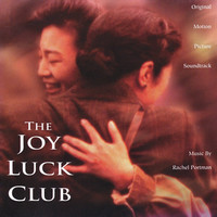 Portman, Rachel: Joy Luck Club (Original Motion Picture Soundtrack)