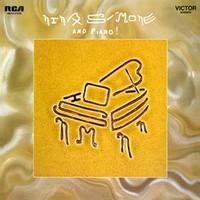 Simone, Nina: And Piano!