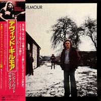 Gilmour, David : David Gilmour