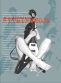 Numminen, M.A.: Rytmirunoja -cd+runokirja-