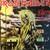 Iron Maiden : Killers - Б/У LP