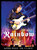 Rainbow : Memories in rock -live in Germany - DVD