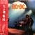 AC/DC : Let There Be Rock - Б/У LP